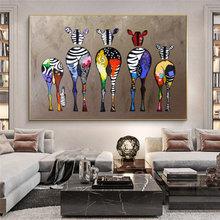 Абстрактная Зебра холст искусство разноцветные животные художественные