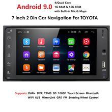 "7""Android 9.0 Universal Car GPS Navigation For Toyota Terios Avanza Echo Rush Allion Auris Celica Yaris SWC USB SD Card DAB+ DVR"