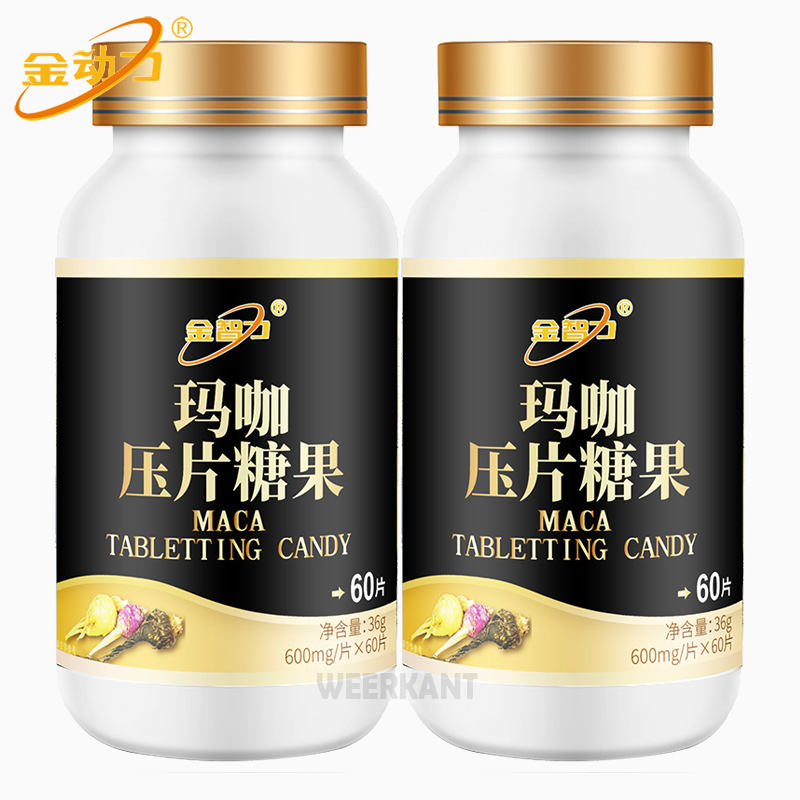 2 Bottles Maca Root Powder Tablets Energy Performance Mood Supplement For Men