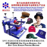 006601 SPE BQM240 one color baseball cap soft caps screen printing machine