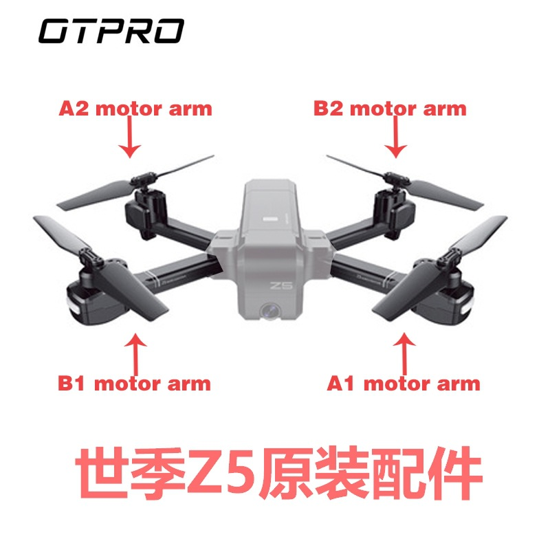 Shi Ji Z5 Folding Quadcopter Original Factory Battery Fan Blade Gear Remote Control USB Machine Arm Unmanned Aerial Vehicle