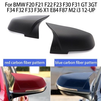 Rearview facelifted modified car styling Side Wing Carbon Fiber Pattern Mirror Cover caps For BMW F32 F33 F36 X1 E84 F87 M2 i3 image