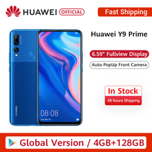 Disponible Versión global Huawei Y9 Prime 2019