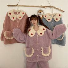 Женская зимняя Пижама новый корейский стиль милый кардиган пижама