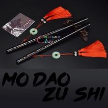 Mo Dao Zu Shi Grandmaster of Demonic Cultivation Chen Qing флейта Wei Wuxian Lan Wangji может играть Косплей Аксессуары Реквизит подарок