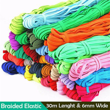 6mm Width 1 4 inch Elastic Ribbon High-Elastic Elastic Band Rubber Elastic Line DIY Trim Sewing Waist Band Garment Accessories cheap Embroidery Sewing Machine Parts Polyester and Natural Latex Rubber Multi-purpose Electric Scissors Sewing Self-Threading Needles