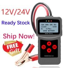 LANCOL Micro 200 Pro 24V 12V тестер для автомобильных аккумуляторов SAE CCA JIS цифровой анализатор для аккумуляторов Micro 200Pro