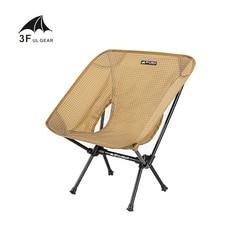 3F UL GEAR Outdoor folding Aluminum chair leisure Portable Ultralight Camping Fishing Picnic Chair Beach Chair Seat