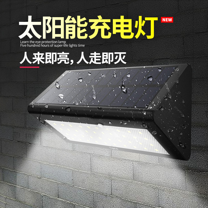 Super Bright Rechargeable Solar Radar Induction Lamp Wall Lamp Waterproof Outdoor Garden Light LED Outdoor Balcony