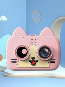 TISHRIC Kids Camera Photo-Selfie Digital Mini Child Cute 1200W WIFI Cat for Baby 1080P