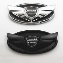 3D значок логотип GENESIS COUPE, Стайлинг автомобиля, Крыло ангела, логотип передней решетки радиатора для современного Kia, логотип refit