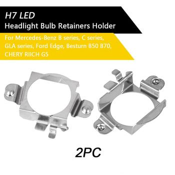 2pcs H7 LED Headlight Bulb Retainers Holder Adapter Car Bulb Adapter Holder Socket Fit for Mercedes-Benz B series, C series image