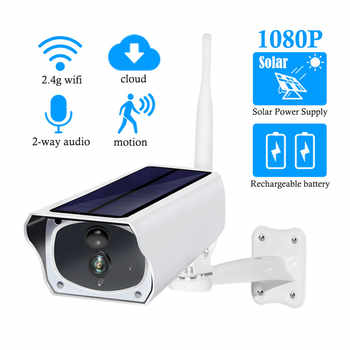 Solar Panel WIFI Camera 1080P HD Wire-Free Battery IP Camera Outdoor IP67 WaterProof 2MP Security CCTV Video PIR Two Way Audio - DISCOUNT ITEM  25% OFF All Category