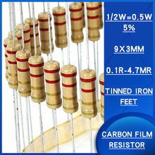100pcs 1/2w 5% Carbon film resistor 0.1R-4.7MR ohm resistance Watts0.5 Precision5 Various specifications are available resistenc