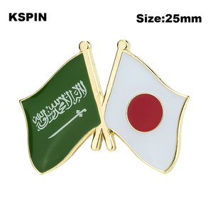 Image 4 - Saudi Arabia  Badge Flag Brooch National Flag Lapel Pin International Travel Pins Collections