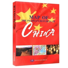 English china map Version New Edition Genuine China Map MAP OF CHINA China Administrative Map Folding Portable Map Coated Paper