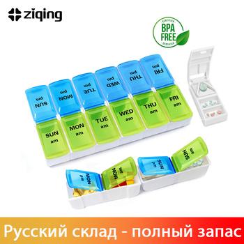 7 dni opakowanie na tabletki organizator tygodniowy Pillbox przenośny 14 siatki AM PM medycyna leki cukierki Box pojemnik przecinarka do tabletek do podróży tanie i dobre opinie ziqing CN (pochodzenie) Przypadki i rozgałęźniki pigułka Plastic Pill Case and Splitters Bule Yellow White Mini Container Capsule Tablet Medicinal First Aid Box