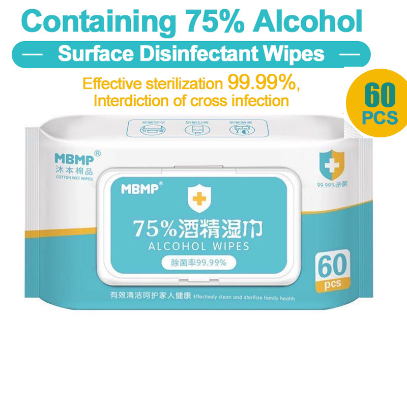 60pcs/box Disinfection Antiseptic Pads Alcohol Swabs Wet Wipes  Skin Cleaning Care Sterilization First Aid Cleaning Tissue Box  -