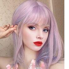 Женский синтетический парик HUAYA, короткий прямой пурпурный, с челкой, В Стиле Лолита, розовый, зеленый, желтый, для косплея