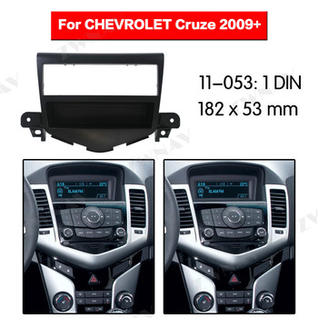 Car multimedia Player frame For 2009 2010 2011 2012 2013-2019 Chevrolet Cruze 1 DIN car Auto Audio Radio stereo GPS NAVI fascia image
