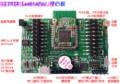 CC2640R2F + CC2592PA модуль  CC2640R2 макетная плата  поддержка Bluetooth 5 0  Bluetooth 4 2