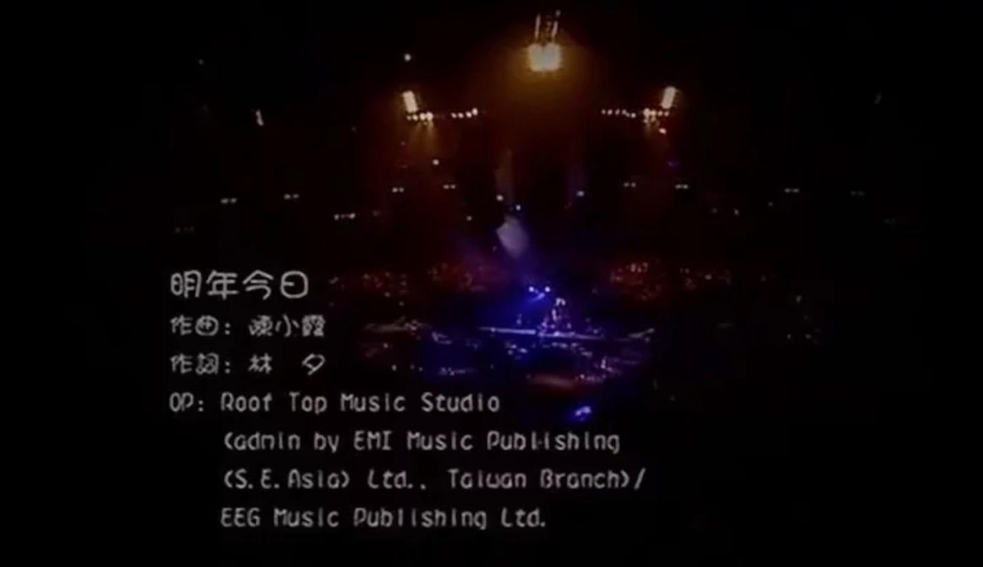 H3c422e85feb54902beb8c6bc3589ab12O - 29岁的陈奕迅和36岁的陈奕迅合唱《明年今日》