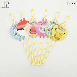 Image 2 - Canudos do pokemon go, suprimentos para festa, canudos de decoração biodegradável, de palha, tubo, caixa de bolo, bandeiras