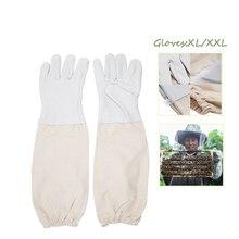 1 пара анти-Пчеловодство перчатки защитные Пчеловодство дышащие Пчеловодство костюм для дома сад для пчеловода