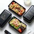 Двойной Прямоугольный Ланч-бокс черный 2 слоя Bento коробки микроволновая посуда контейнер для хранения еды контейнер для еды для пикника сту...