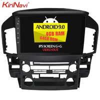 KiriNavi Touch Screen 9'' Android 9.0 Car Radio GPS Navigation for Lexus RX300 Car Dvd Multimedia Player 1998-2003 WIFI 4G