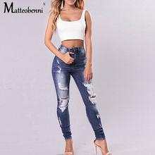 Новинка 2020 весенние модные джинсы с высокой талией для мам