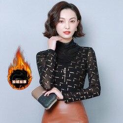 2019 Autumn And Winter New Style Elegant Tops Women's Long-Sleeve High Collar Gauze Base Shirt Underwear Slimming Korean-style T