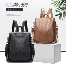 Two-shoulder bag women's tide 2020 new PU shoulder bag fashion 100 casual two-shoulder backpack travel anti-theft bag backpacks