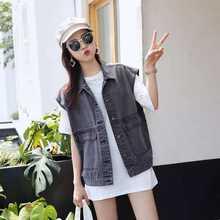 Женская джинсовая куртка в Корейском стиле свободный студенческий