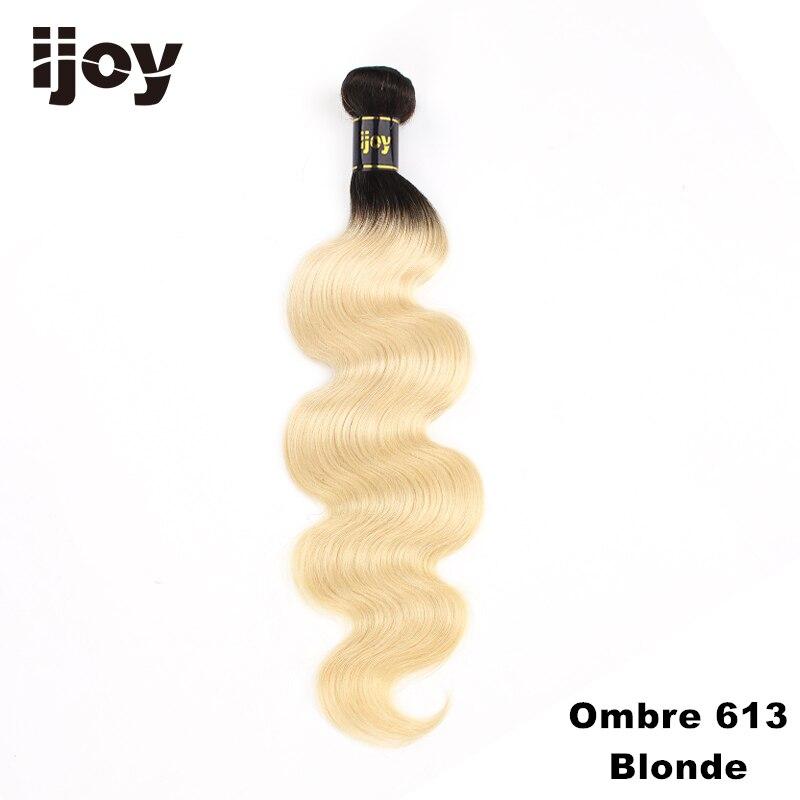 Image 2 - Ombre feixes de cabelo humano #613/27/30/99j/borgonha 8 bundles 26 bundles m feixes de tecer cabelo brasileiro não remy onda do corpo extensão do cabelo ijoyApliques ondulados   -