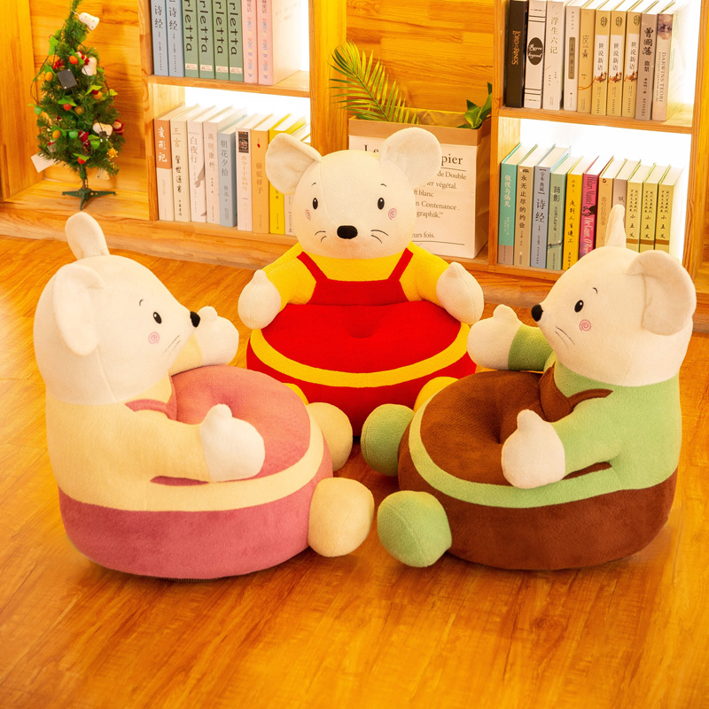 Baby Boy Girl Sitting Chair Only Cover NO Filling Cartoon Animal Infant Seat Chair Cover Children Support Seat Plush Sofa Skin