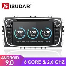 Isudar 2 דין אוטומטי רדיו אנדרואיד 9 עבור פורד/פוקוס/S MAX/מונדיאו/C MAX/גלקסי רכב DVD מולטימדיה GPS USB DVR אוקטה Core Rom 32GB DVR