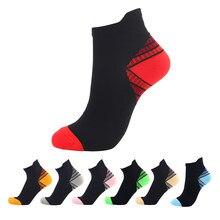 Compression Short Socks Women Men Stockings Varicose Foot Socks Compress Running Pressure Mmhg Sport Nylon Ankle Summer