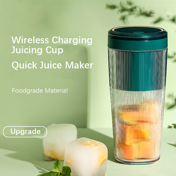 Portable Wireless Charging Juicing Cup Automatic Electric Juicer 2100rpm Single Sharp Gear 40s Qucik Squeeze Fruit Juicer 300ml