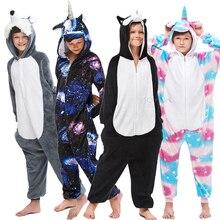 Kigurumi/Детские пижамы с единорогом для мальчиков и девочек; одеяло с рисунком животных; зимние пижамы для малышей; пижамы с единорогом