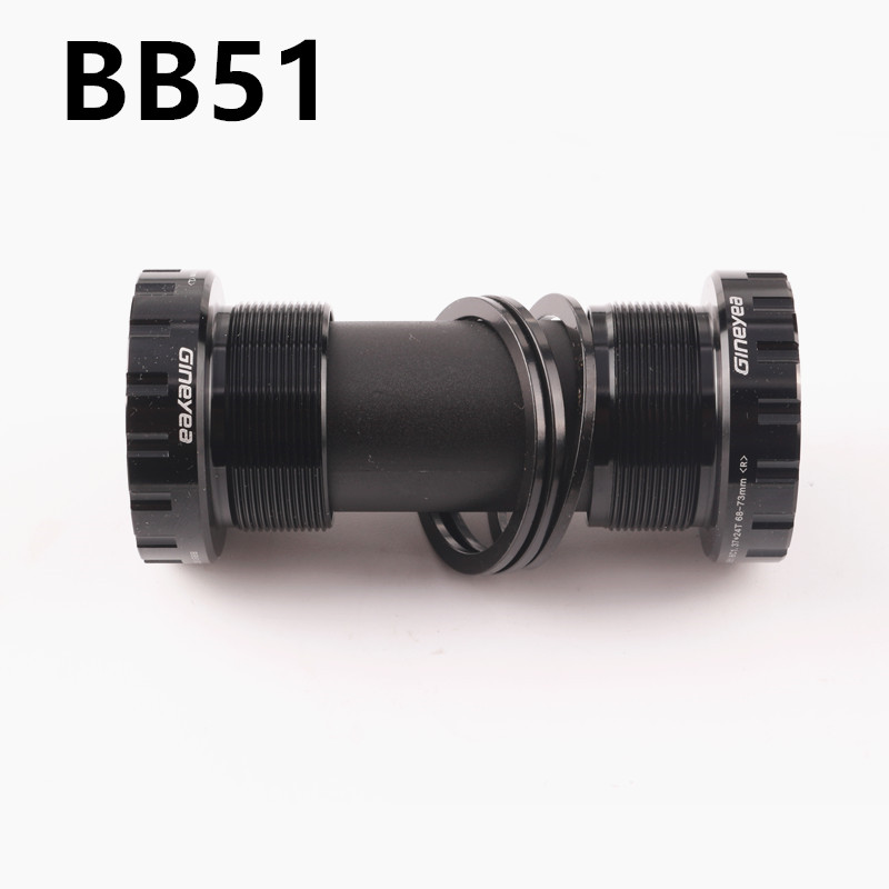 Gineyea Bb51 Bike Bicycle Gxp Bottom Bracket 68-73mm For Sram Gxp Crankset Bike Accessories