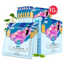 10 Pcs Steam Eye Mask Warming Fragrance Sleep Spa Patch for Tired Eyes Relaxing kongdy 4 bags lavender eye steam mask hot warming eye mask for tired eyes relaxing remove dark circles masks massage relaxation