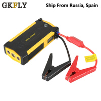 GKFLY Car Jump Starter Multi Function 16000mAh Starting Device 600A 12V Diesel Petrol Car Charger For Car Battery Booster Buster