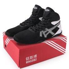 2020 дышащая боксерская обувь высокого качества легкие кроссовки