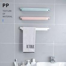 Само-клеящийся для полотенец Держатель перфорация настенный ПОЛОТЕНЦЕДЕРЖАТЕЛЬ для ванной полка Ванная комната Принадлежности рулон бумажных полотенец вешалка