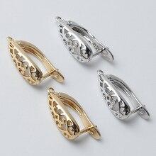 Популярные DIY фиксаторы для серёжек крючки для женщин ручной работы аксессуары для ювелирных изделий Модный дизайн полые серьги крючки