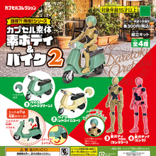 Japan self-assembled capsule toys Humanoid movable body motorcycle gashapon figures collectibles kids toy Christmas Gift