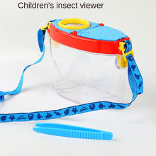 Magnifier Small Animal Insect Biological Observer Box Children's Scientific Exploration Play Tool Experimental Utensils