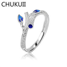CHUKUI Women Girl Adjustable Finger Ring Fashion Tree Branch Blue Cloisonne Rings Jewellery(China)