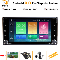 Android 9.0 Octa Core 4+64G 2 DIN Universal Radio Car Nav GPS stereo For Toyota Corolla Camry Prado RAV4 Hilux VIOS DAB TPMS DVD